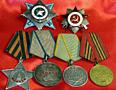 Куплю медали, значки, монеты, иконы, коллекции марок