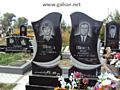 Памятники из черного и цветного гранита, любого размера и формы!!!