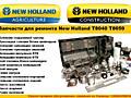 Полный ремонтный комплект для двигателязапчасти NewHollandT8050