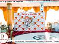 Foto panou cu banner personalizat la nunta, zi de nastere, cumatrie.