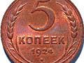 Покупаю монеты, награды СССР, России, Европы, антиквариат дорого!