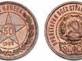 Куплю монеты, медали, ордена, посуду, антиквариат