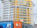 Noul Complex Imobiliar