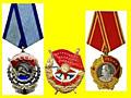 Куплю дорого монеты, значки, ордена, монеты, иконы, холодное оружие