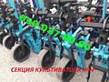 Культиватор-мотыга КРН-5,6/Крнв 4,2заводской