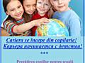 Подготовка детей к школе на русском и румынском яз. Набор на сентябрь!