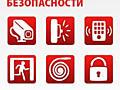 Sisteme de securitatea www.mediasistem.com