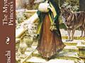 Тайна Зеркала Принцессы, Том 1 - Iulia Jilinschi