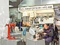 Сдается помещение под мастерскую, магазин, (ремонт одежды, обуви и пр)