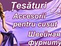 Vinzatoare consultant sectia de tesaturi accesorii cusut, Centru