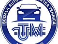 Școala auto UTM. Автошкола ТУМ.