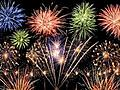 Фейерверки Focuri artificii BALTI / БЕЛЬЦЫ