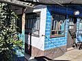 Продам дом в Чобручах недалеко от речки по ул Пушкина торг