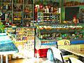 Продаю 41,3м2 МАФа действующего бизнеса кафе на набережной Намыва