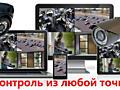 Видеонаблюдение. Sisteme de supraveghere video. CCTV