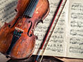 Куплю старую скрипку