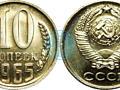 Cumpar monede, medalii, anticariar. Куплю монеты, медали, антиквариат.