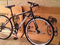 Новые велосипеды Ardis. Crossride, Азимут, по лучшим ценам. Алюминиева