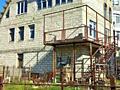 10 соток в центре города рядом с лесопарком + новый дом!