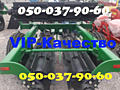 Новые катки рубящие водоналивные КРВ-6/Кзк (расположение ножей любое