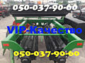 Сертифицированные катки-измельчители КЗК-6-04/КРВ-6. Компенсация 25-40