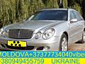 Airport transfer taxi Chisinau Odessa Kiev Тирасполь Бендеры 20$