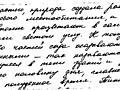 Решу задания по математике/русскому/информатике