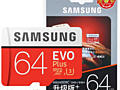 Micro SD Samsung Evo Plus 64 Gb + usb/sd adapter - 250 lei.