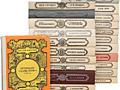 Книги художественные, подписные издания