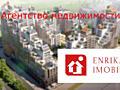 Агентство недвижимости ENRIKA IMOBIL квалифицированная помощь продажи