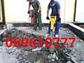 Бельцы. Демонтаж бетона бетоновырубка резка бетона асфальта снос домов