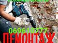 Отбойный молоток, перфоратор, аренда, прокат, доставка, бетоновырубка