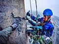Высотные работы (утепление)профессиональными альпинистами без выходных