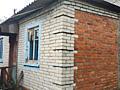 Продам дом Сумы Степановка