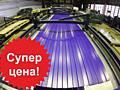 TEHNOFASAD - Завод №1