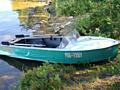 Куплю моторную лодку Cumpăr barca cu sau fără motor