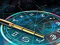 Практикующий астролог