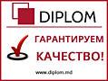 Бюро переводов Diplom, апостиль–оперативно, качественно. Мы работаем!