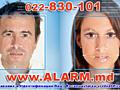 Sistem de recunoaștere și identificare a feței. Система распознавания.
