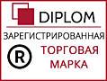 15 лет успеха компании Diplom! Самая крупная сеть бюро переводов.