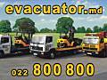Evacuator cu platforma /Tractari pina la 18 t / Evacuator cu macara /