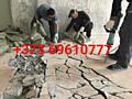 Бельцы! Монтаж и демонтаж полов демонтаж бетонных полов бетоновырубка!