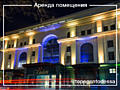 Аренда офиса В БИЗНЕС ЦЕНТРАХ на Таирова, Центр Приморского района