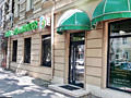 Льва Толстого /Соборная, салон-офис-магазин ПЛОЩАДЬЮ= 122 м. кв