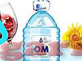 Бутылки 6 / 9 литров. Обеспечат герметичность и удобство переноски.