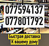 Мини Маркет Онлайн Продукты, напитки с доставкой на дом
