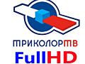 Впервые IPTV Триколор ТВ+КИНОЗАЛЫ с 1 по 12+Молдова. 800 каналов.