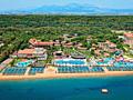"""Турция -.. отель """" Papillon Belvil Resort & Spа 5 * c 16 июля 2020."""