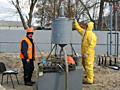 Зачистка резервуаров дегазация резервуаров дефектоскопия резервуаров