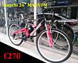 "Велосипед BIANCHI 26"" - $250 NEW!!"